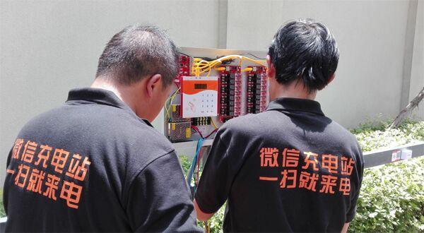 充电站安装过程图片