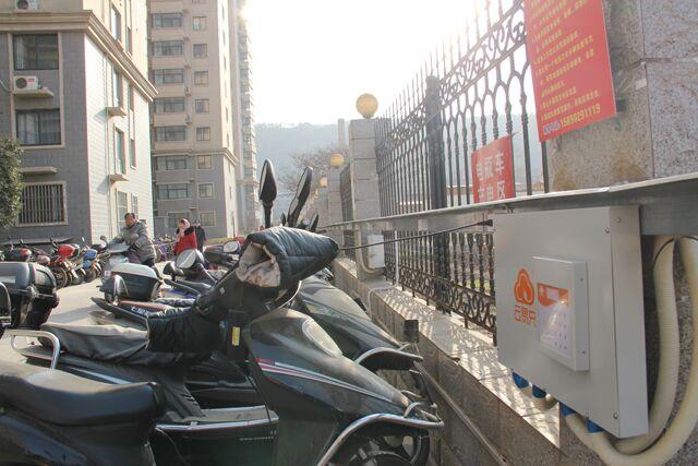南山公馆电动车充电站解决方案