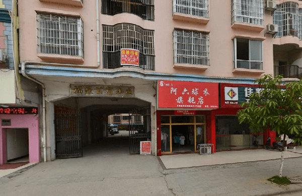 南宁福源小区充电桩照片