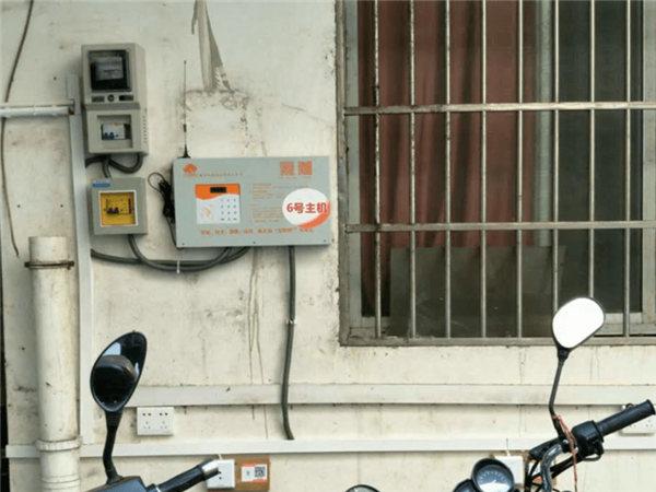 充电桩安装方案步骤