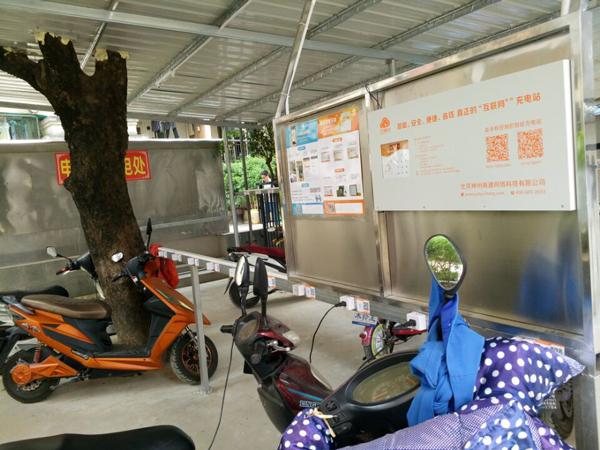 深圳小区充电站安装方案.jpg