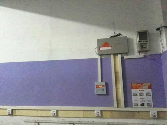 星悦城底下车库-云易充电站