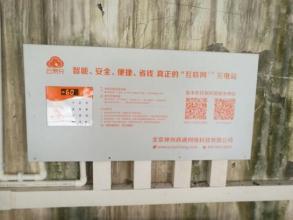 云易充充电站-解决用户充电难