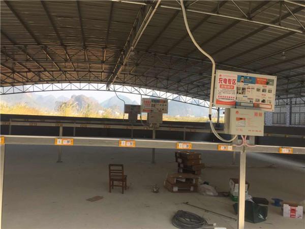 桂林电子科技大学国际学院安装云易充4
