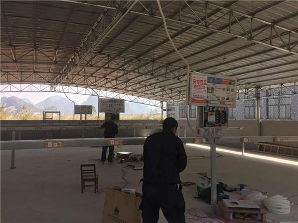桂林电子科技大学国际学院安装云易充2