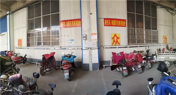 山东临沂华苑集团工业园区图示1