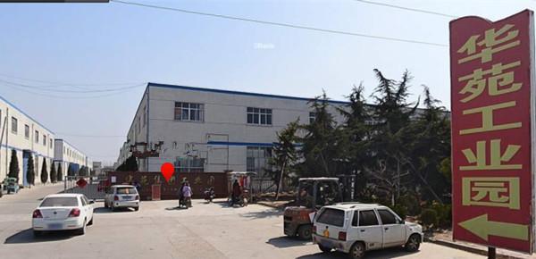 山东临沂华苑集团工业园区