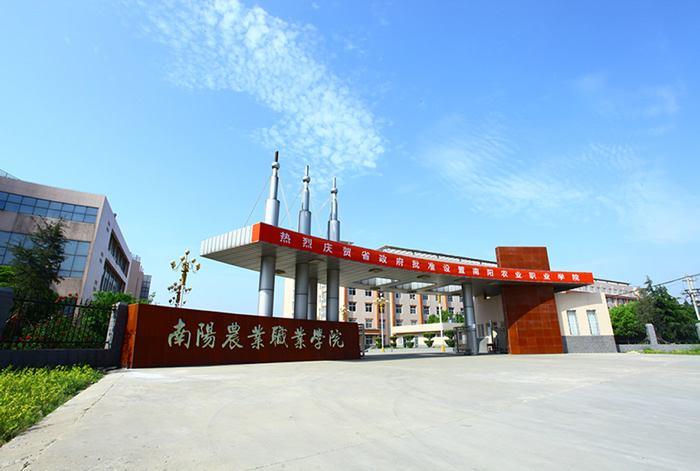 云易充充电站安装案例:南阳农业职业学院