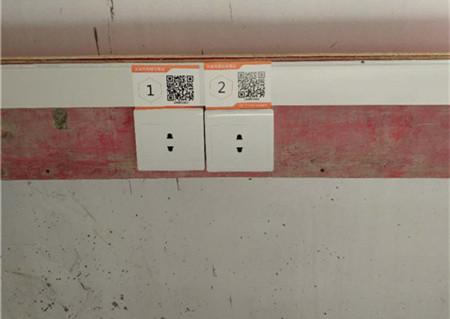 一个插座对应一个二维码,扫码即可充电,简单快捷