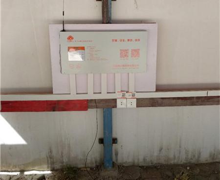 云易充主机,是整个电站的核心