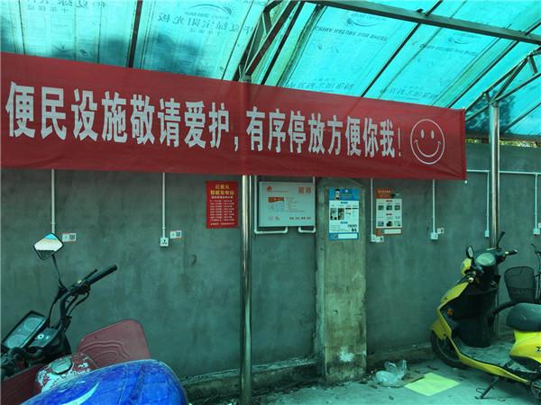 上图为宜昌市新苑小区安装的共享充电桩。